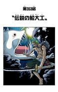 Coloreado Digital del Capítulo 353