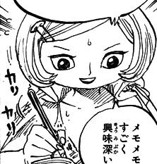 Nerine Manga Infobox