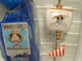 One Piece Super Ship Collection Going Merry Draft Flag Ver