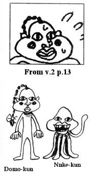 SBS Vol.31 5