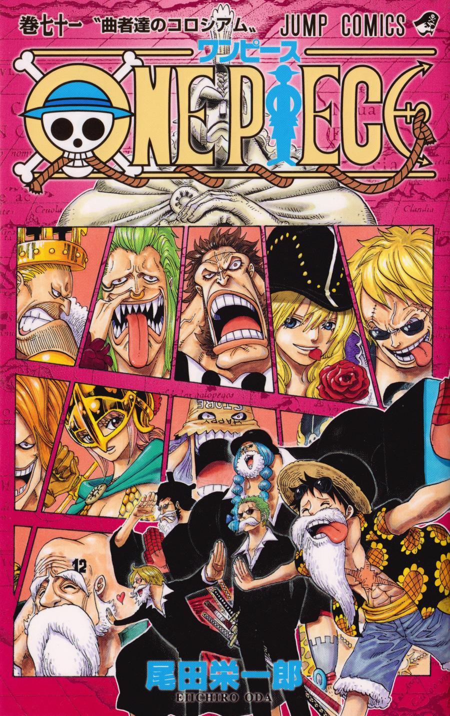 Volume 71 | One Piece Wiki | Fandom