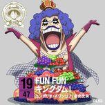 19.FUN FUN Kingdom