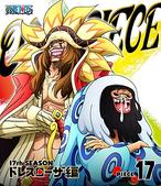 BD Season 17 Piece 17