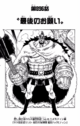 Chapter 896.png