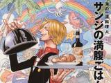 One Piece Pirate Recipes