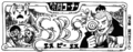 SBS Vol 51 Chap 500 header.png