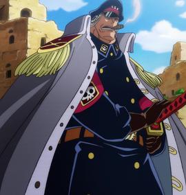 Shiryu Anime Post Timeskip Infobox
