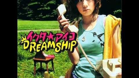 Aiko Ikuta - Dreamship