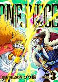 DVD Season 18 Piece 3