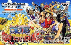 One Piece Mezase ! King of Berry Infobox