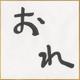 Autógrafo de Luffy
