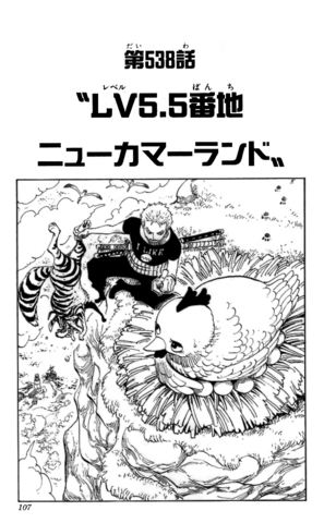 File:Chapter 538.png