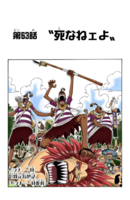 Chapter 63 Colored