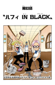 Chapter 83 Colored