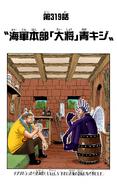 Coloreado Digital del Capítulo 319
