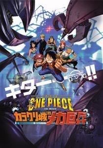 Movie 7 Alternative Poster
