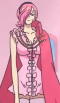 File:Reiju Wedding Outfit.png