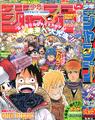 Shonen Jump 2009 numero 04-05