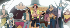 The Spade Pirates