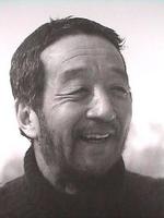 Куние Танака