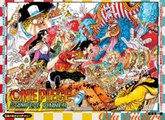 Chapter 951