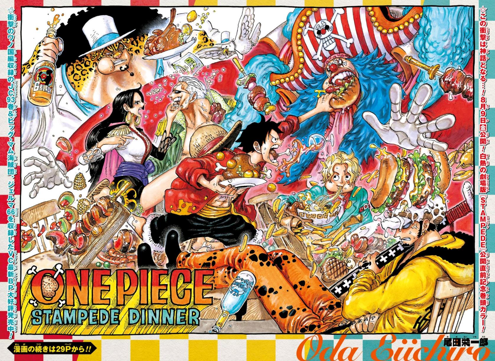 Chapter 951 | One Piece Wiki | Fandom