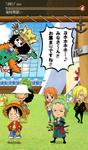 One Piece Moja Thousand Sunny Deck