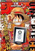 Weeky-Shonen-Jump-30-2015-Capa-Luffy-One-Piece