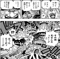 Big Mom Goes Berserk From Looking at Chiffon's Face