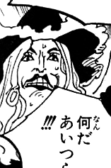 Brocca Manga Infobox