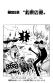 Chapter 958