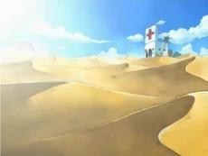 Hospital dr. potsun