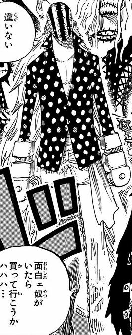 Killer Manga Pre Ellipse Infobox