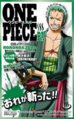 One Piece Spa Roronoa Zoro