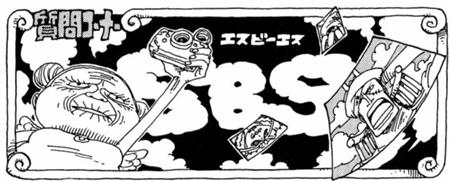 450px-SBS Vol 35 header