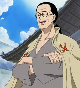 Anime Koshiro Pre Timeskip Infobox