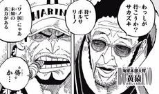 Borsalino valora con Sakazuki el encuentro de Kaido y Big Mom