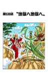 Chapter 530 Colored