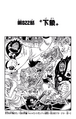 Chapter 822.png