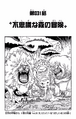 Chapter 831.png