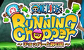One Piece Running Chopper