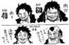SBS89 Luffy