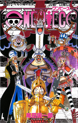 Tome 47 Couverture VO Infobox