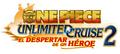 Unlimited Cruise 2 Spanish Logo.png
