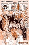 Volume 86 Inside Cover