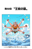 Chapter 202 Colored