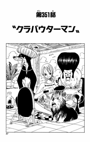 File:Chapter 351.png