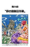 Coloreado Digital del Capítulo 214