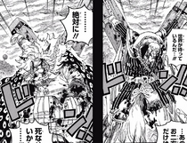 Inuarashi y Nekomamushi torturados