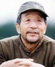 Kunie Tanaka